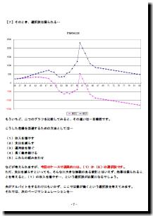 report1-2.jpg