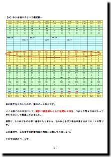 report1-3.jpg
